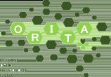 岩国おりた脳神経クリニックのロゴ